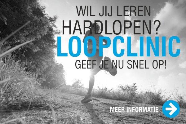 loopclinic